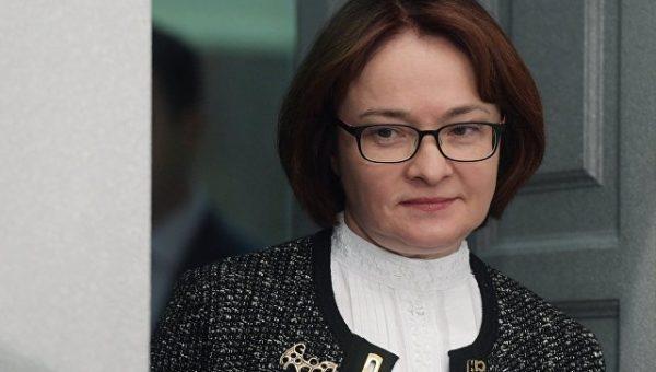 Набиуллина рассказала о вызовах, стоящих перед российской экономикой