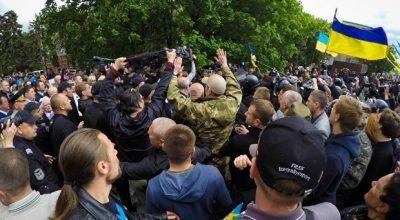 Власти Украины мстят за