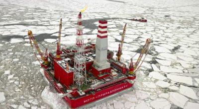 РФ разработала новый способ добычи сланцевой нефти с учетом условий Арктики