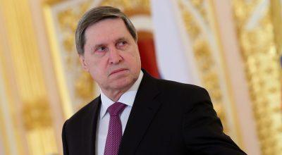 Если США не вернут дипсобственность РФ, Москва примет ответные меры