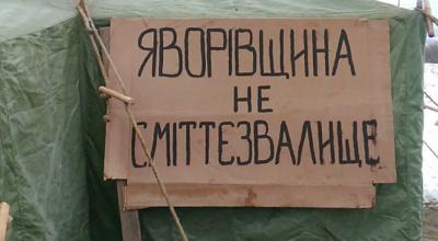 На Западной Украине назревает бунт из-за львовского мусора