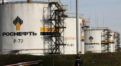 «Роснефть» в 100 раз увеличила размер премии членам правления: это справедливо?!