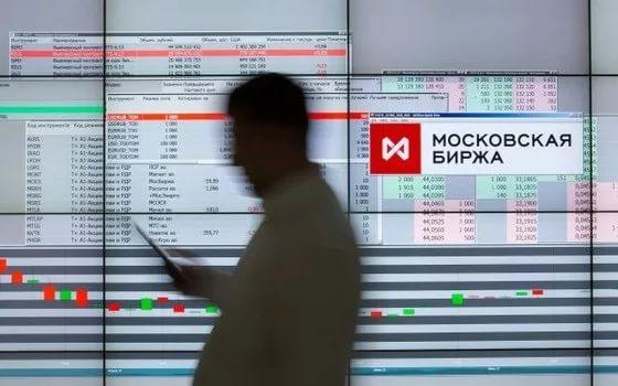 Деньги пенсионеров сгорели на Московской Бирже
