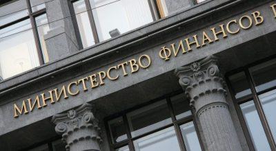 Долг РФ под контролем иностранцев. Почему это плохо?