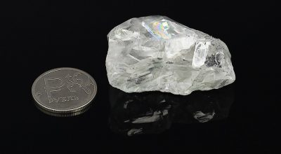 Крупнейший в Европе архангельский алмаз назвали
