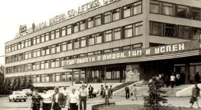 Ничего подобного на Западе не было: чем были уникальны советские заводы
