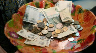 Страшный 2019-й: 500 рублей за доллар