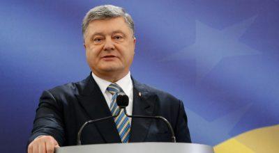 Евросоюз надругался над мечтами Порошенко