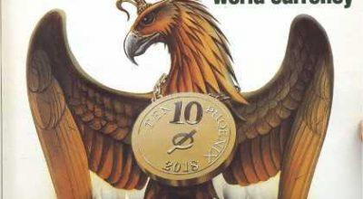 Будь готов к мировой валюте к 2018 году