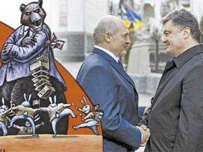 СССР-2, но без России