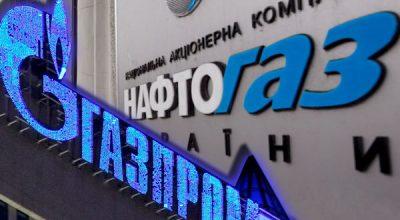 Попали под OPAL: почему российский газ пошёл в обход Украины