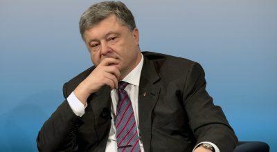 Стало известно, сколько Киев заплатил для продвижения своих интересов в СШАй