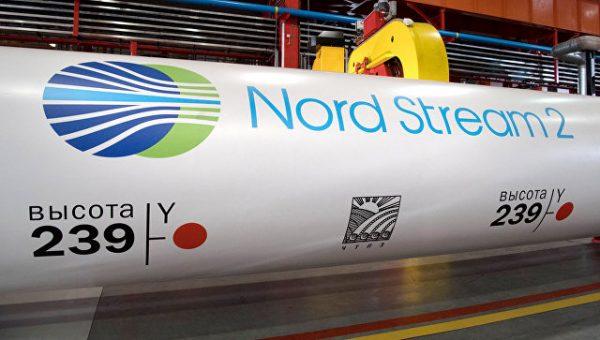 По примеру Берлина: Еврокомиссия боится остаться без российского газа