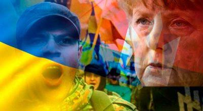 Какое их скотинячье дело до того, что происходит на Украине?