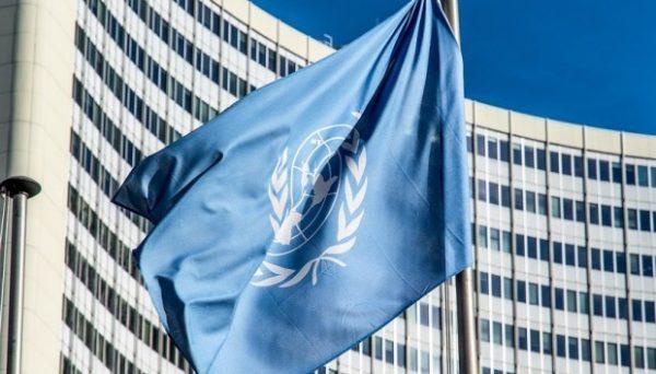 Реформа ООН: что стоит за желанием Трампа изменить организацию