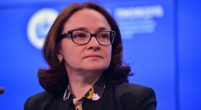 Набиуллина лжет, или кому выгоден хаос на банковском рынке России?