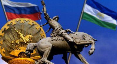 Башкирских националистов не волнует родной язык, они хотят развала России