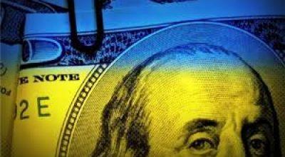 В Минфине рассказали о возможном компромиссе по долгу Украины