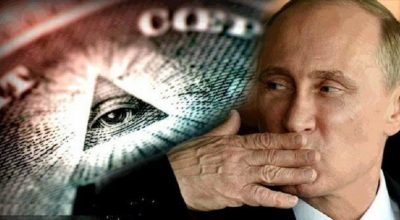 Золото Владимира Путина против нефтедоллара