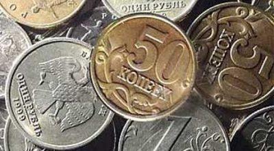Мелочи жизни. Почему так сложно обменять монеты на купюры?