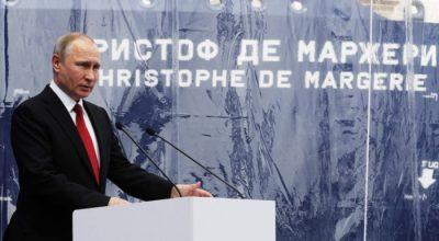 Россия дала ответ на газовую экспансию США в Европе