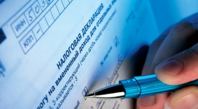 Россиянам простят долги по налогам. Какие долги спишут?