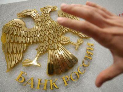 «Убить коммерческие банки – задачи нет». В чем логика банковской чистки в 2017 году?
