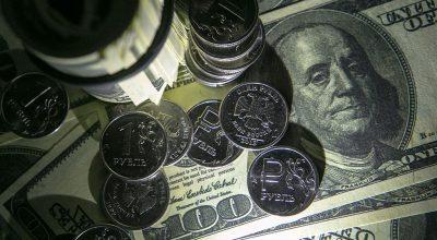 Во что вкладывать деньги в 2018 году? Советы экспертов