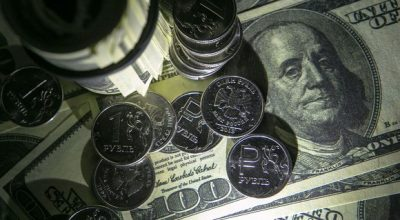 Прогноз курса доллара на 2018 год в России и Украине