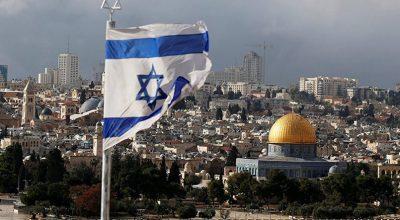 Зачем Трамп признал Иерусалим столицей Израиля