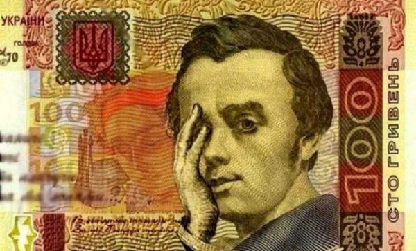 Курсовое пике: обрушившие гриву ошибки украинской власти