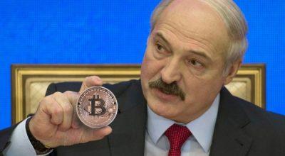 Лукашенко легализовал майнинг и операции с криптовалютами