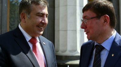 Деньги Януковича для Луценко и Саакашвили