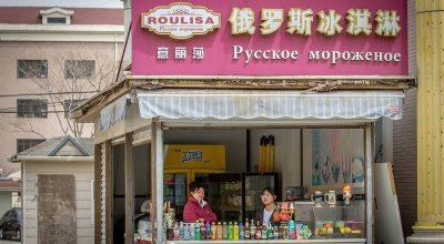 Российское мороженое захватывает Китай