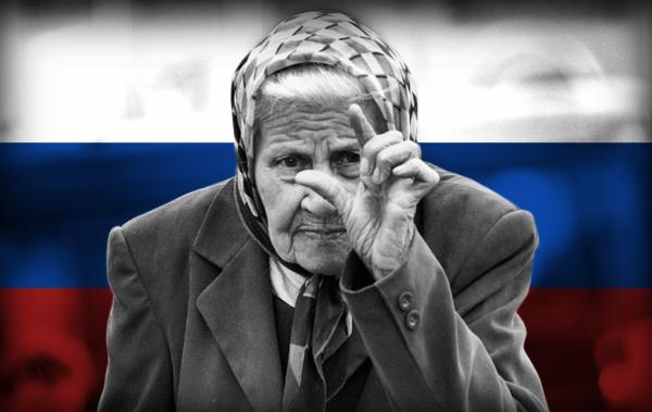 Пенсионная реформа в России: пенсии не будет, работы - тоже?