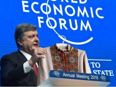 Под шумиху вокруг закона о «реинтеграции» Рада с потрохами продала Украину
