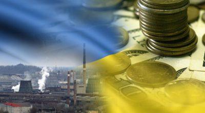 Завод по цене квартиры в Киеве. Украина распродаёт госимущество