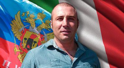 Итальянец из Луганска:
