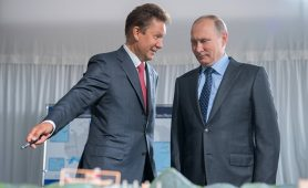 Стал известен покупатель акций «Газпрома» на $5,3 млрд