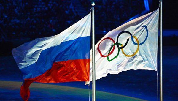 МОК отказался пригласить на Олимпиаду пятнадцать россиян, оправданных CAS