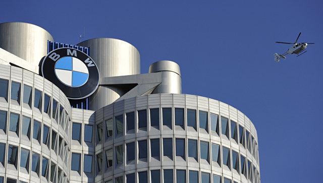 BMW построит в завод полного цикла в Калининградской области