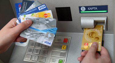 Как мошенники развернули охоту за банковскими картами