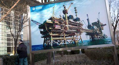 Убить нефтедоллар. Китайская мечта вот-вот сбудется