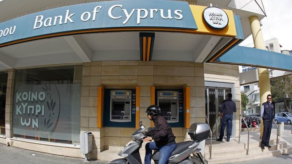 Банки Кипра начали массовые проверки счетов россиян