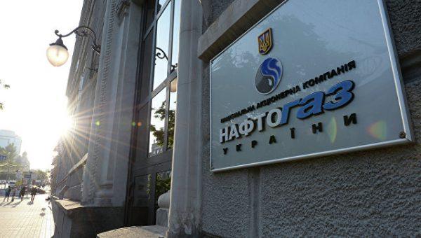 """Украинские топ-менеджеры """"Нафтогаза"""" финансово отпраздновали победу над Россией"""