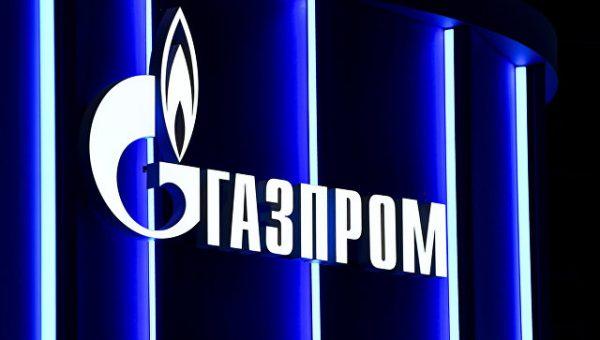 """Украина разгромила европейцев: кому-то придется платить """"Газпрому"""""""