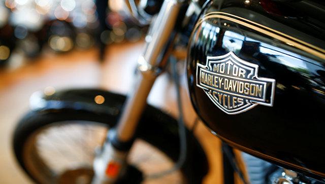 "Harley Davidson: ""сделано в Европе"". Легенда Америки покидает США"