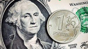 Доллар США упал до 60 рублей впервые с 2018 года