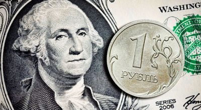 Прогноз: рубль продолжит падать, ОФЗ - дешеветь. Игра в самом разгаре