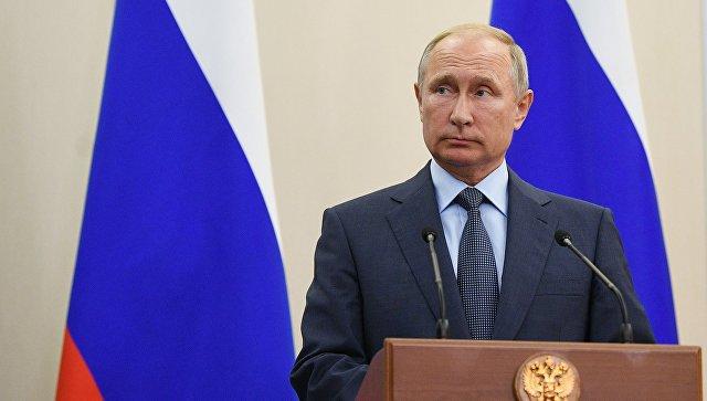 """Запад нашел """"путинские 120 миллиардов долларов"""". Но не может их отобрать"""